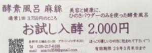 attachment00 (22)
