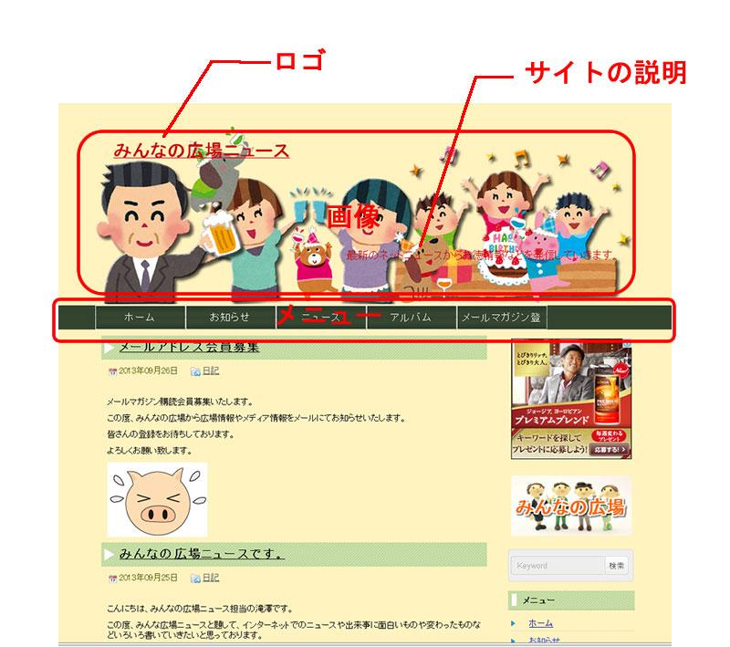M-info2