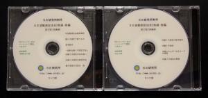 dvd2枚加工